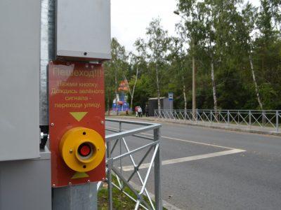 Планы реализации программы БКД в Новосибирске