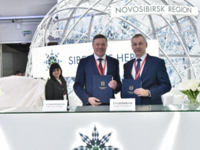 Соглашение о сотрудничестве Новосибирской и Вологодской областей