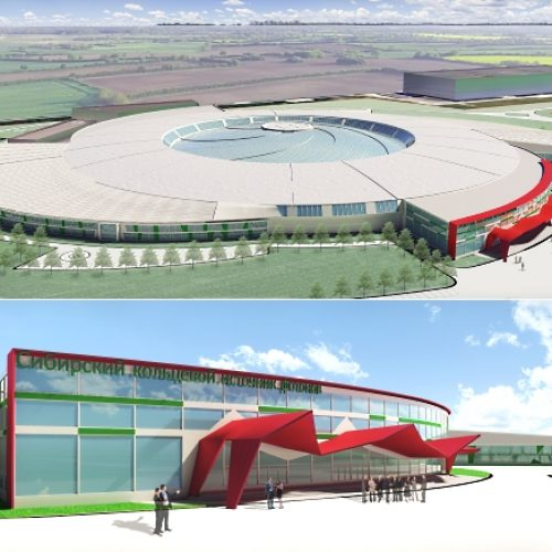 Проектный офис для строительства «СКИФа» создан в Институте катализа СО РАН