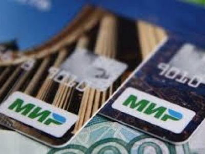 ВТБ выпустил 10 миллионов карт «Мир»