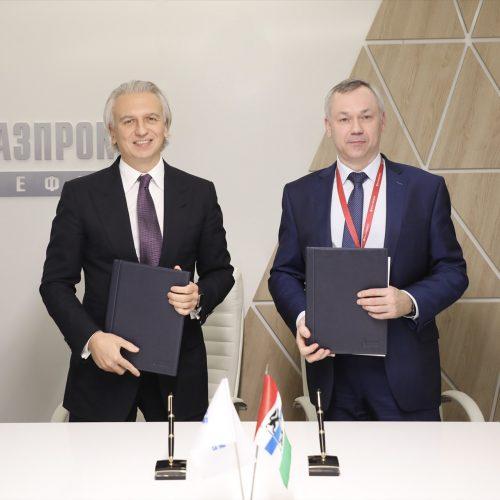«Газпром нефть»обеспечит дорожную отрасль региона инновационными битумными материалами