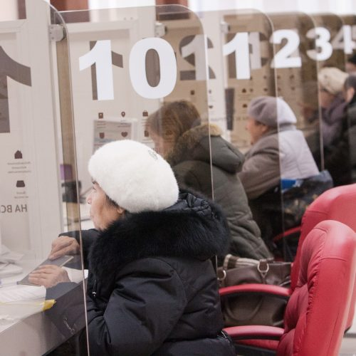 В январе региональным Росреестром зарегистрировано 10 880 прав на жилые помещения.