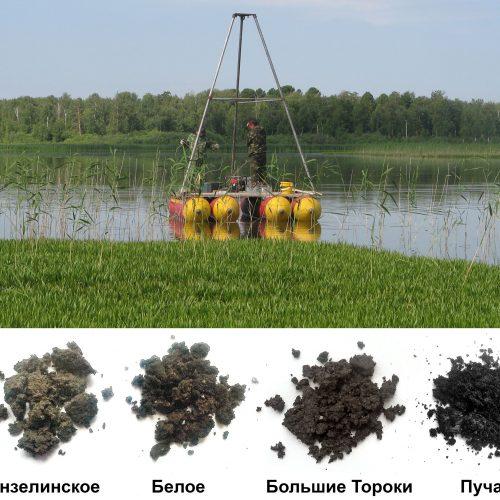 Ученые исследовали сапропели Новосибирской области