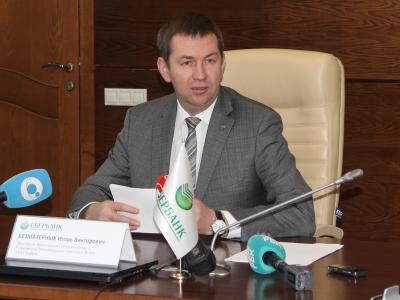 Сбербанк хочет финансировать ГЧП и концессии в Новосибирске