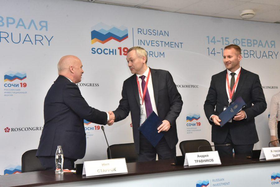 В Новосибирской области планируется строительство завода по производству снеков