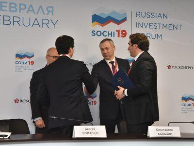 Группа «ВИС» построит в Новосибирске семь поликлиник