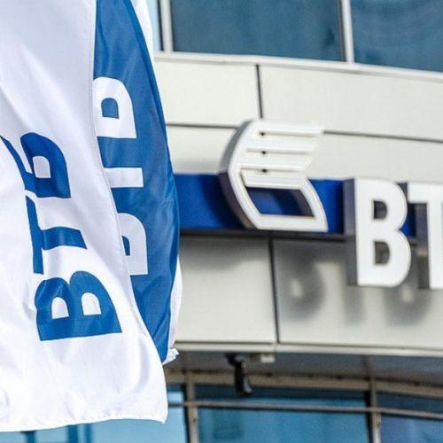 ВТБ стал лидером по выдаче ипотеки в Новосибирске