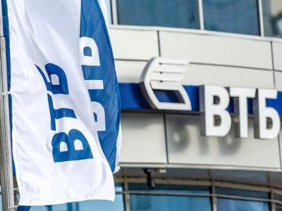 ВТБ увеличил портфель средств VIP-клиентов