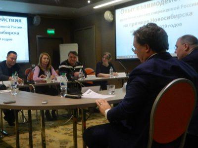 Политологи прокомментировали перспективы пакта «Локоть-Травников»