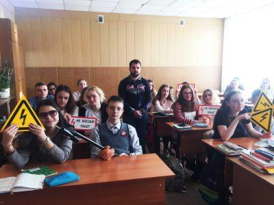 Почти 900 учеников побывали на уроках электробезопасности от специалистов АО «РЭС»