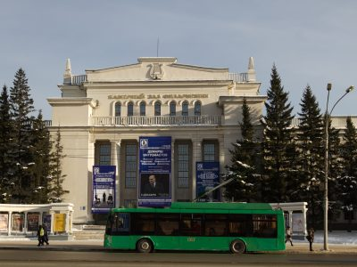 МКП «Горэлектротранспорт» объединили с МУП «Автосвязь»