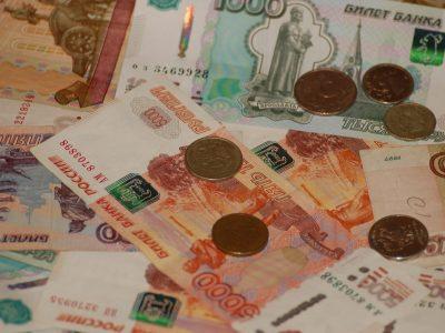 Новосибирская область на первом месте в округе по поступлениям страховых взносов