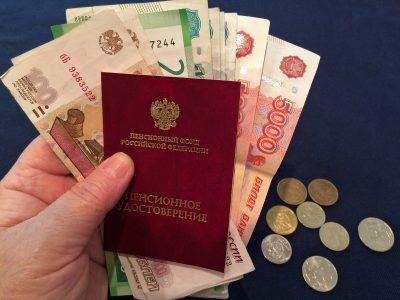 Госдума отклонила законопроект о передаче пенсии по наследству