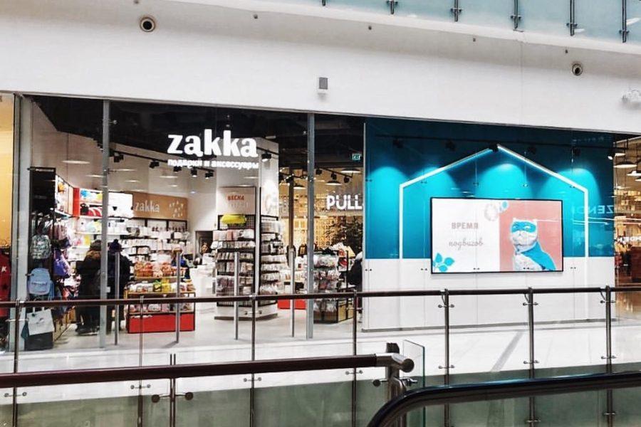В Новосибирске готовится к открытию первый в Сибири магазин ZAKKA