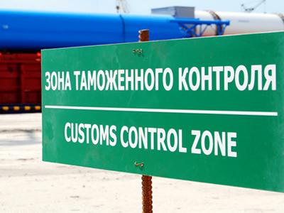 Банк Акцепт выступает перед таможенными органами гарантом предприятий