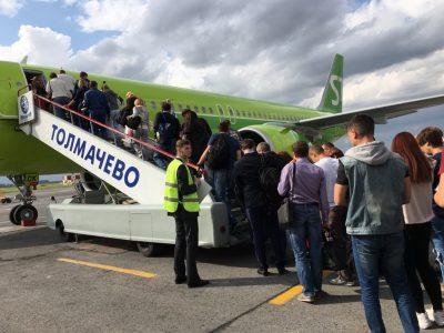 S7 Airlines открывает прямой рейс из Новосибирска в Бухару