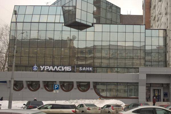 Банк УРАЛСИБ интегрировал сервис проверки контрагентов в Интернет-банк для бизнеса