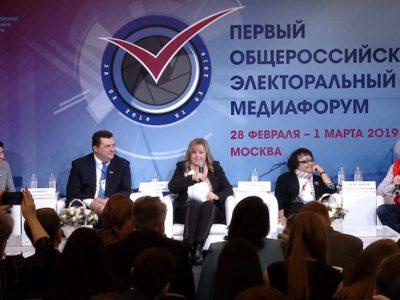 Элла Панфилова: «Попадаются исполнители, а организаторы остаются безнаказанными»