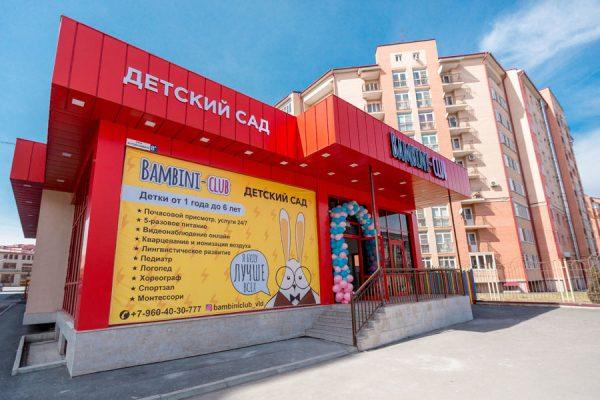 «Babini-club» на пороге первого рекорда — сотой проданной франшизы