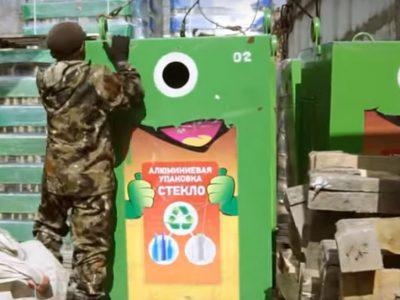 В Новосибирске в месяц сортируют около 7 тысяч тонн отходов