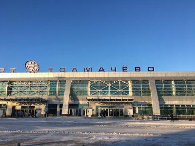 Аэропорт Толмачёво обслужил более 860 тысяч пассажиров