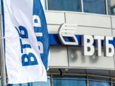 ВТБ на четверть нарастил кредитный портфель в сегменте малого и среднего бизнеса