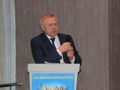 Сибирский зерновой консорциум обретает очертания