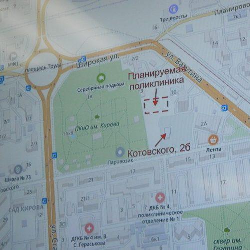 Горсовет поставил точку в вопросе о «застройке парка Кирова»