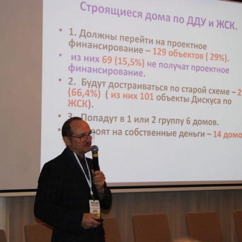 Сергей Николаев: «В августе мы получим 116 проблемных объектов»