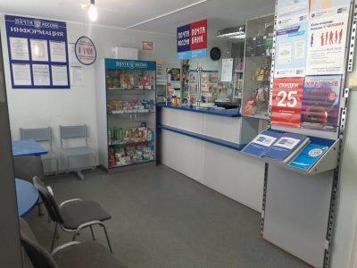 Товары Fix Price можно будет приобрести в отделениях Почты России