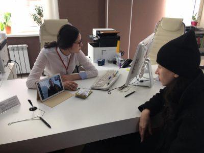 Диспетчерский центр ООО «Сурдофон» начали использовать в томских МФЦ