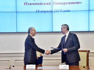 РМОУ подготовит для Новосибирской области спортивных менеджеров