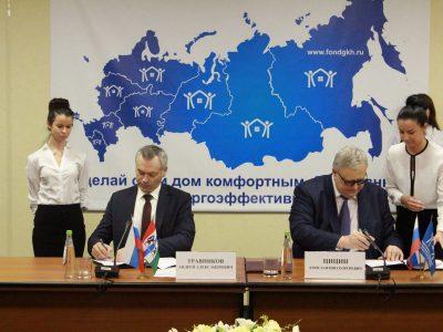 Регион получит почти 500 млн рублей на переселение новосибирцев из аварийного жилья