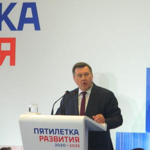 Мэр Новосибирска представил главные задачи будущей пятилетки