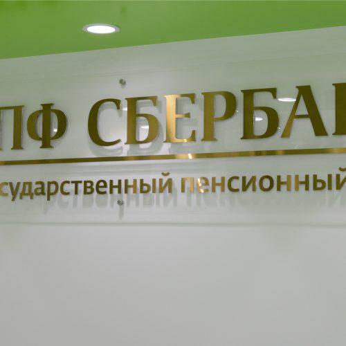 Молодые жители Новосибирска планируют финансы охотнее старшего поколения