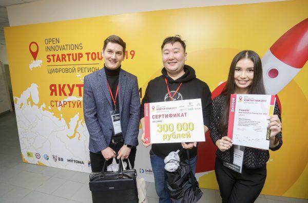 «Сколково» и «Академпарк» вместе поддержат начинающих технологических предпринимателей