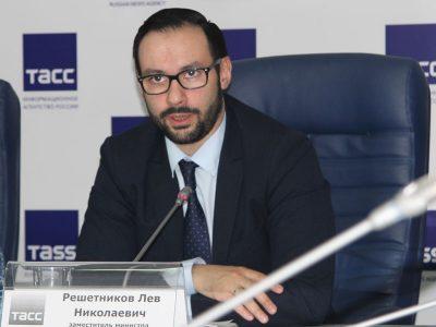 Новосибирская область привлекла в 2018 году 196 млрд рублей инвестиций