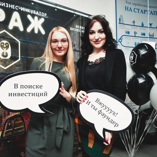 НГТУ НЭТИ станет «Точкой кипения» новосибирских инноваций