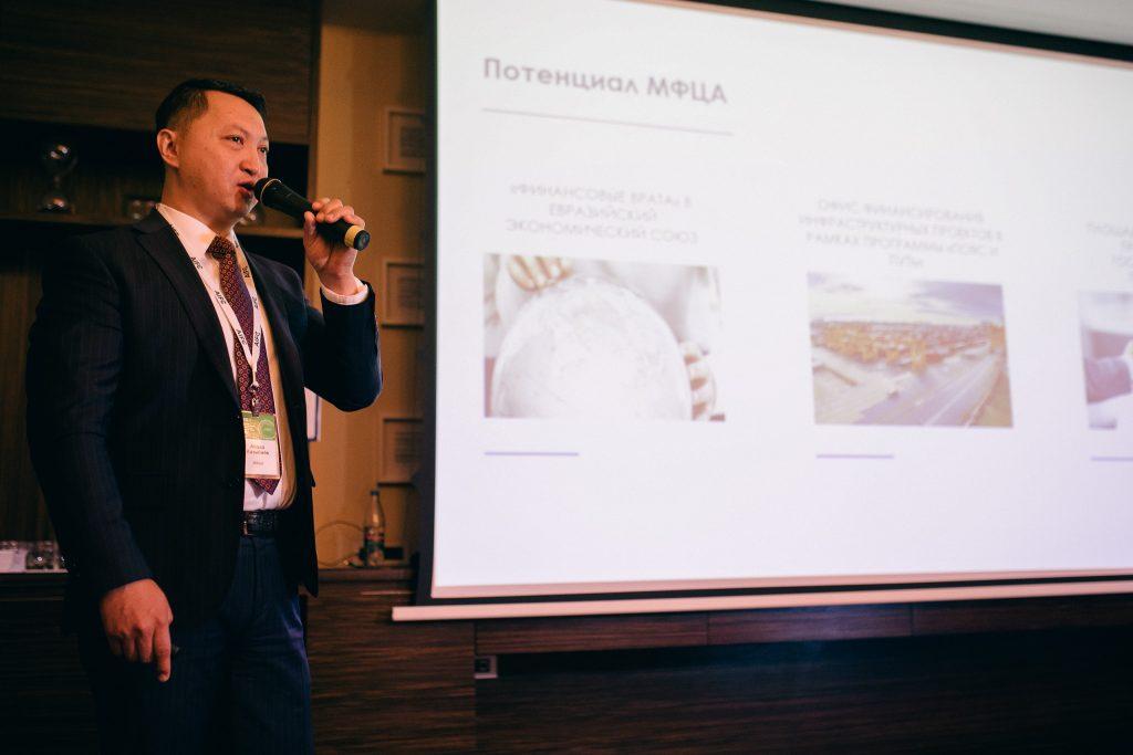Новосибирские компании и фонды зовут в МФЦ «Астана»