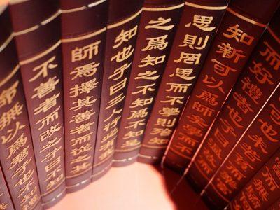 Новосибирцы учат китайский язык