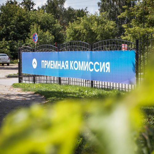 Новосибирским вузам необходимы более качественные абитуриенты