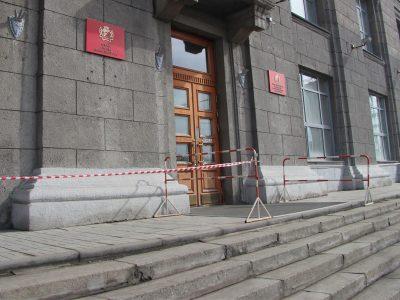 Общий объем доходов бюджета Новосибирска вырос до 41,4 млрд рублей
