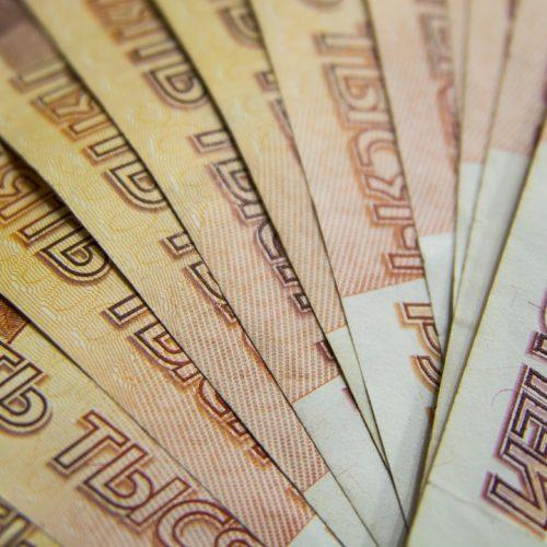 Инвесторам предложат до 90% компенсации расходов в виде налогового вычета
