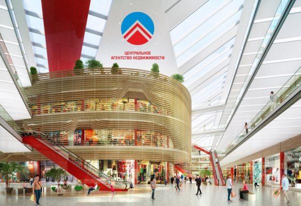 Эксперты ЦАН оценили актуальность инвестиций в коммерческую недвижимость