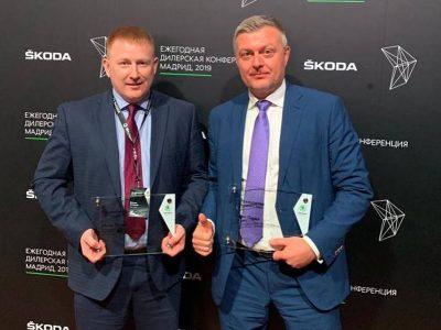 Skoda «Альт Парк» стал лучшим дилером в регионе Сибирь–Дальний Восток