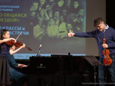 Флешмоб «100 скрипок» пройдет в Новосибирске