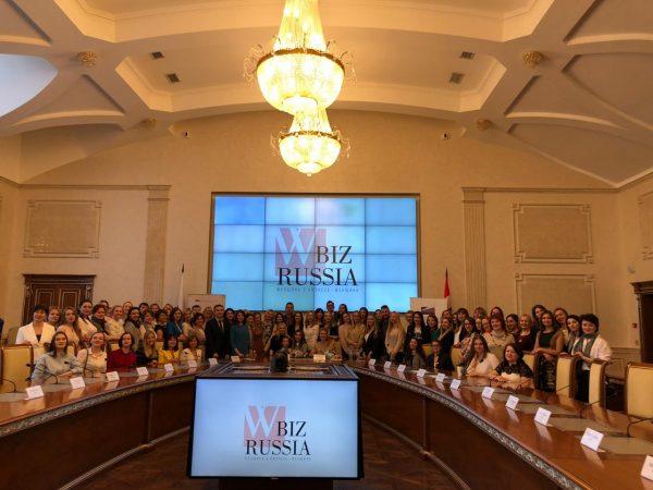 В Новосибирске стартовал шестой поток уникального социально-образовательного проекта «Женщина в бизнесе — ЖЕНЩИНА».