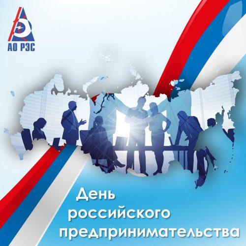 http://www.eseti.ru/clients/PowerGridJoining/Cabinet/tabid/224/ctl/PublicCabinet_Login/mid/606/Default.aspx