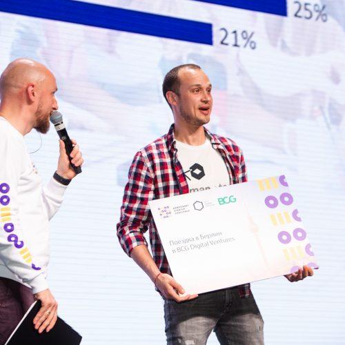 Стартап из Новосибирска получил приз на Криптонит Startup Challenge