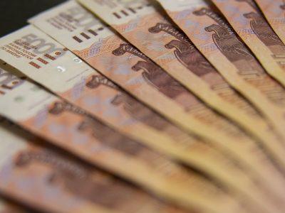 Новосибирская область погасила все кредиты банкам